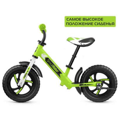Детский алюминиевый беговел Small Rider Roadster 3 Classic EVA Зелёный - 4