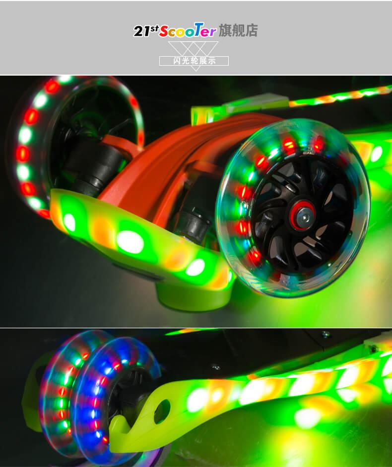 Детский светящийся самокат 21St Scooter Maxi Lights RO203M-8 с подсветкой платформы и светящимися колёсами Фотогалерея - 13