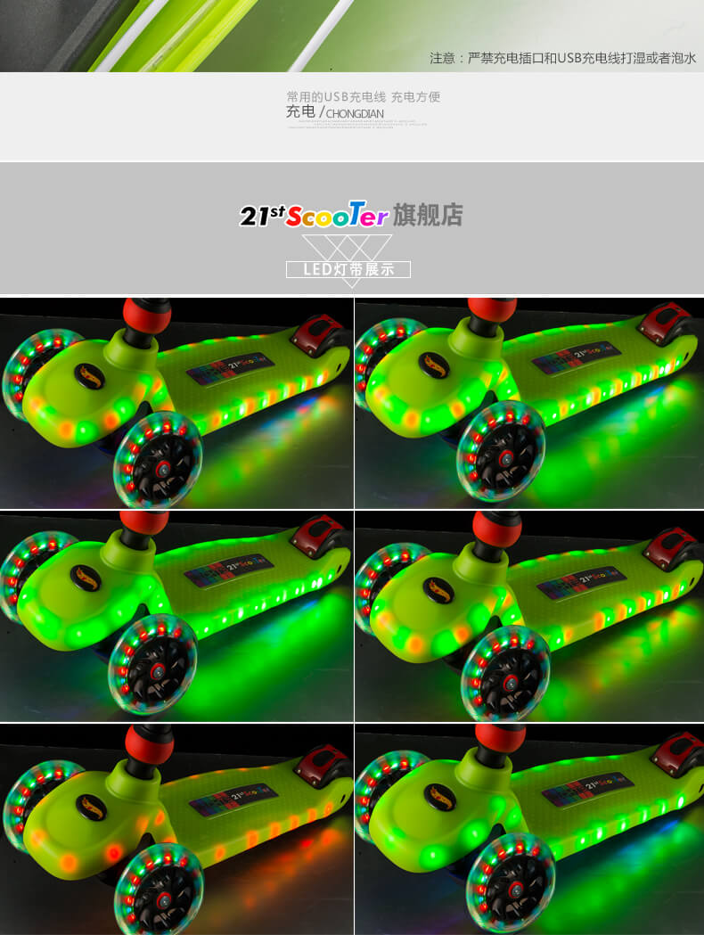 Детский светящийся самокат 21St Scooter Maxi Lights RO203M-8 с подсветкой платформы и светящимися колёсами Фотогалерея - 19