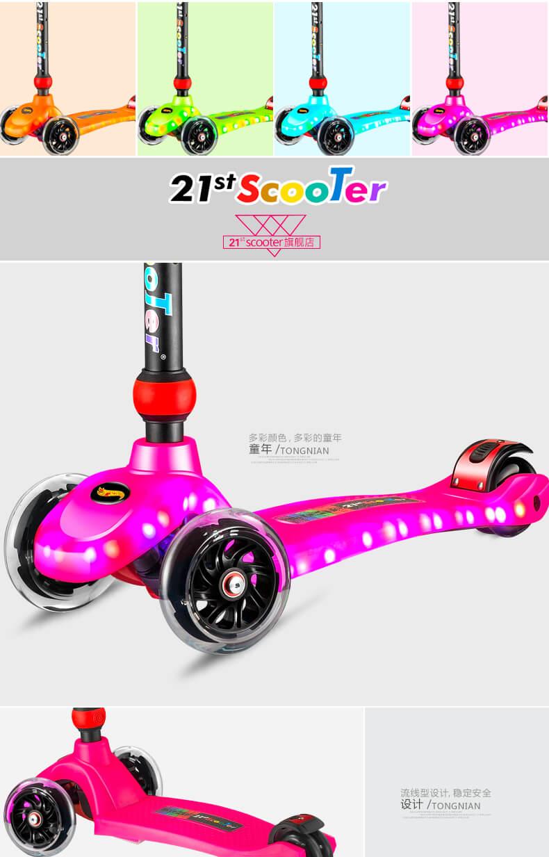 Детский светящийся самокат 21St Scooter Maxi Lights RO203M-8 с подсветкой платформы и светящимися колёсами Фотогалерея - 2
