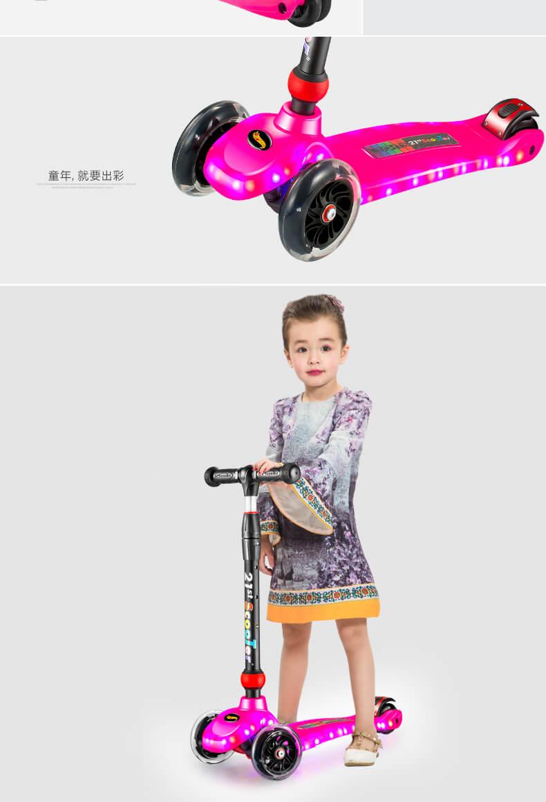Детский светящийся самокат 21St Scooter Maxi Lights RO203M-8 с подсветкой платформы и светящимися колёсами Фотогалерея - 3