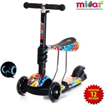 Трёхколёсный самокат-беговел Scooter Micar Rider 3 в 1 Graffiti с сиденьем, съёмной регулируемой ручкой и светящимися колёсами - 1