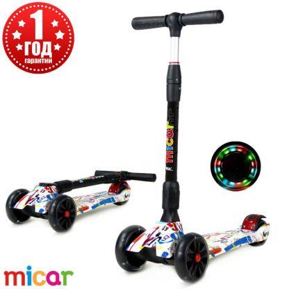 Трёхколёсный самокат Scooter Maxi Micar Ultra Graffiti со складной регулируемой ручкой и светящимися колёсами - 1
