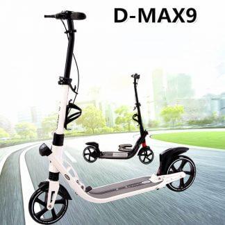 Двухколёсный складной самокат D-MAX 9 с ручным тормозом 2 амортизаторами и большими колёсами 200 мм - 0