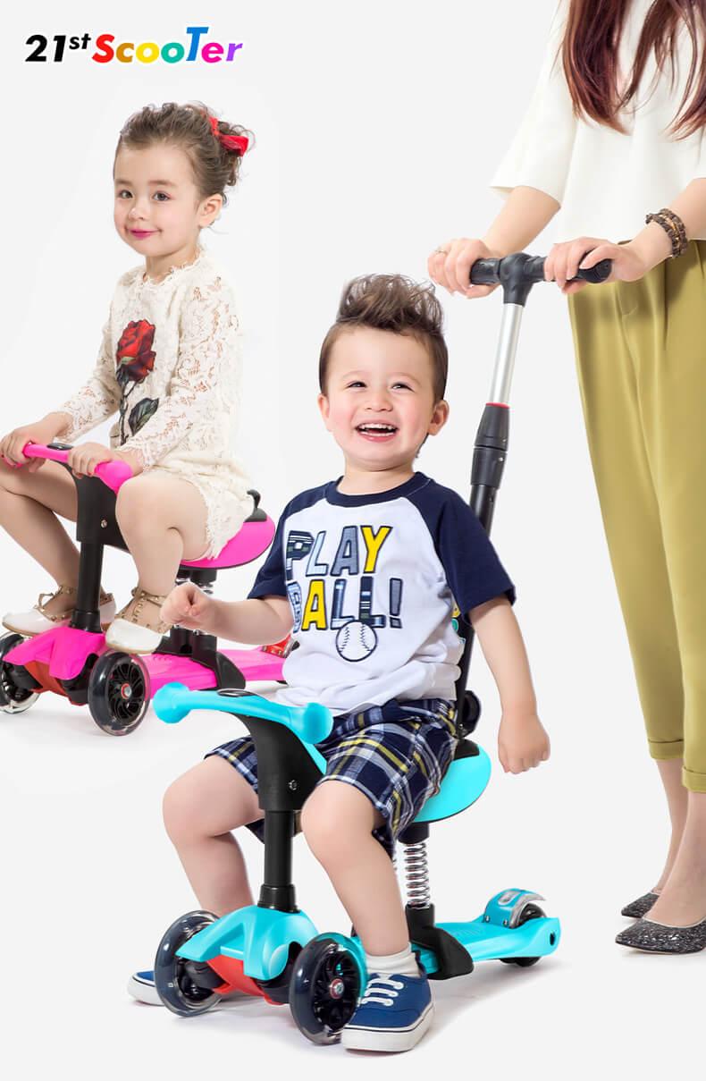 Детский трёхколёсный самокат-беговел 4 в 1 с сиденьем, родительской ручкой и светящимися колёсами 21st Scooter RO203M-4 - 1