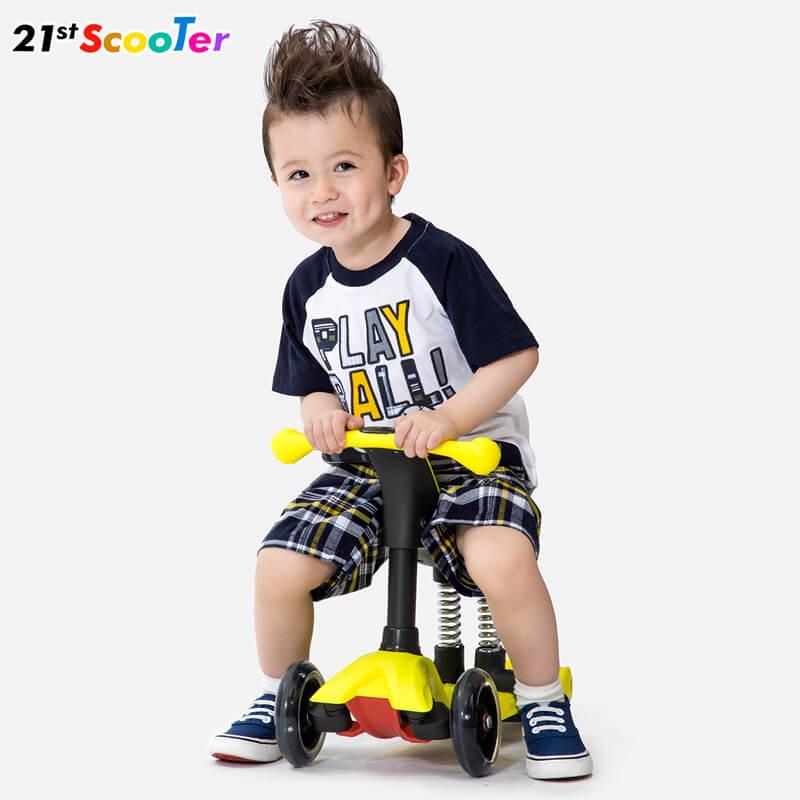 Детский трёхколёсный самокат-беговел 4 в 1 с сиденьем, родительской ручкой и светящимися колёсами 21st Scooter RO203M-4 - 2