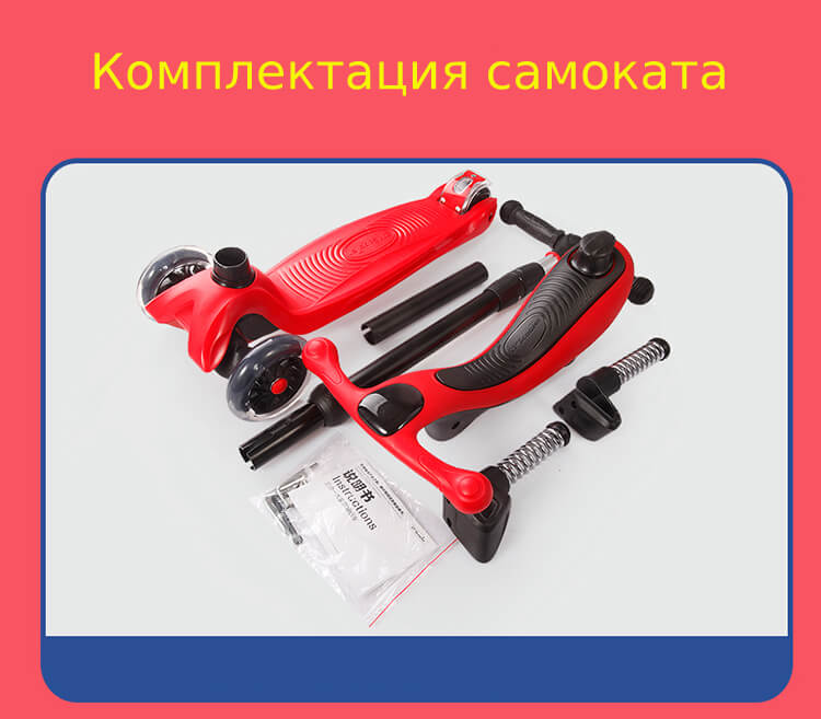 Детский трёхколёсный самокат-беговел 4 в 1 с сиденьем, родительской ручкой и светящимися колёсами 21st Scooter RO203M-4 - 37