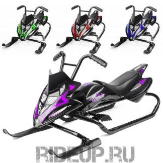 Снегокат-снегоход Small Rider Scorpion Duo c двумя лыжами спереди - Оранжевый, Красный, Синий, Зелёный, Фиолетовый