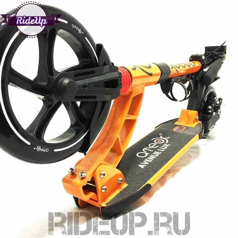 Самокат с ручным дисковым тормозом ATEOX GRAND LUX Оранжевый - 2