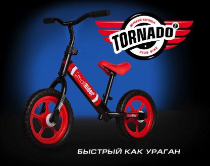 Беговел для детей от 2 лет Small Rider Tornado 2 Красный - 5