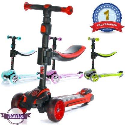Детские самокаты с сиденьем и светящимися колёсами Scooter Micar Moby 3 в 1 - Голубой, Розовый, Салатовый, Чёрно-красный