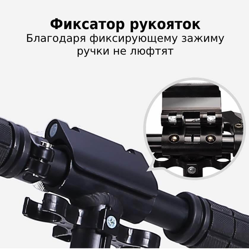 Городской самокат Urban Scooter Sport - фиксатор рукояток
