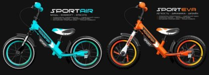 Поступили в продажу беговелы Small Rider Roadster 3