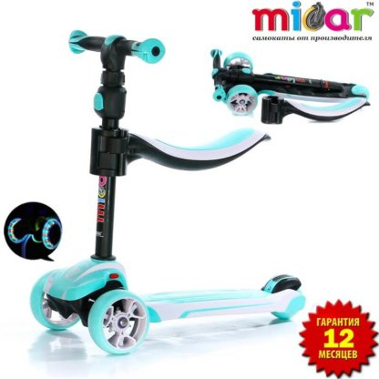 Трёхколёсный самокат с сиденьем и светящимися колёсами Scooter Micar Moby 3 в 1 Голубой, для детей от 1 до 8 лет - 1