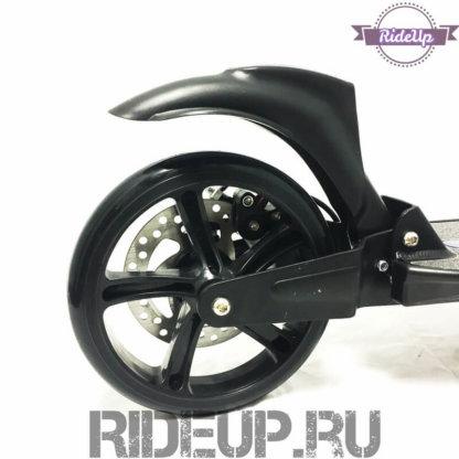 Тормоз-крыло над задним колесом Ateox Avenue Lux Чёрный