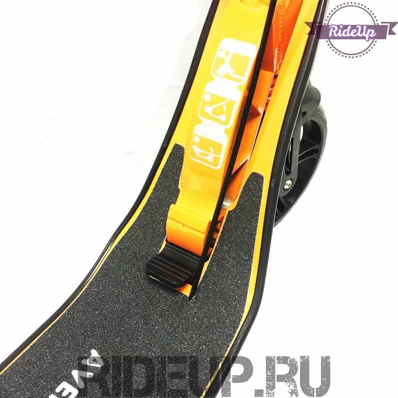 Педаль складного механизма Ateox Avenue Lux Оранжевый