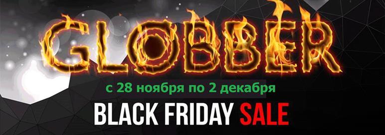 Чёрная пятница Globber - скидка 20%