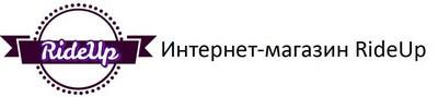 RideUp_logo_Интернет-магазин RideUp