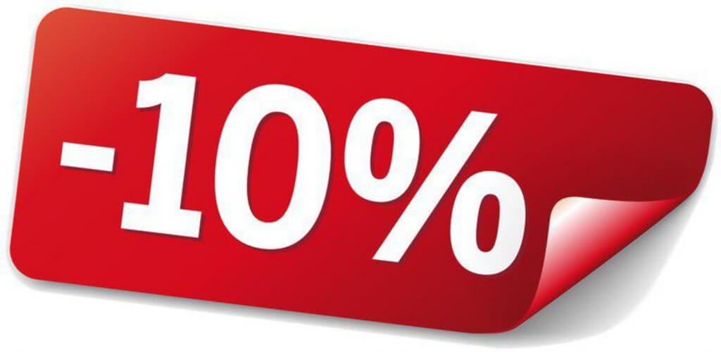 Самокаты Micar со скидкой 10%
