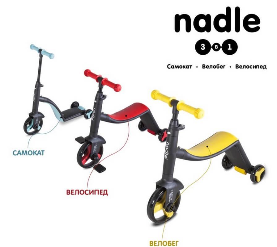 Трёхколёсный самокат-беговел-велосипед Nadle 3 в 1 - 1