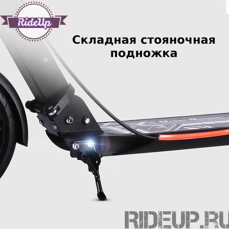 Городской самокат с ручным дисковым тормозом Urban Scooter SR2-020 Чёрный - 8