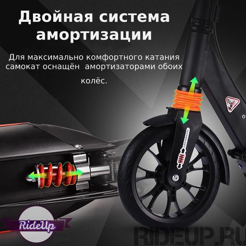 Городской самокат с ручным дисковым тормозом Urban Scooter SR2-020 Чёрный - 9