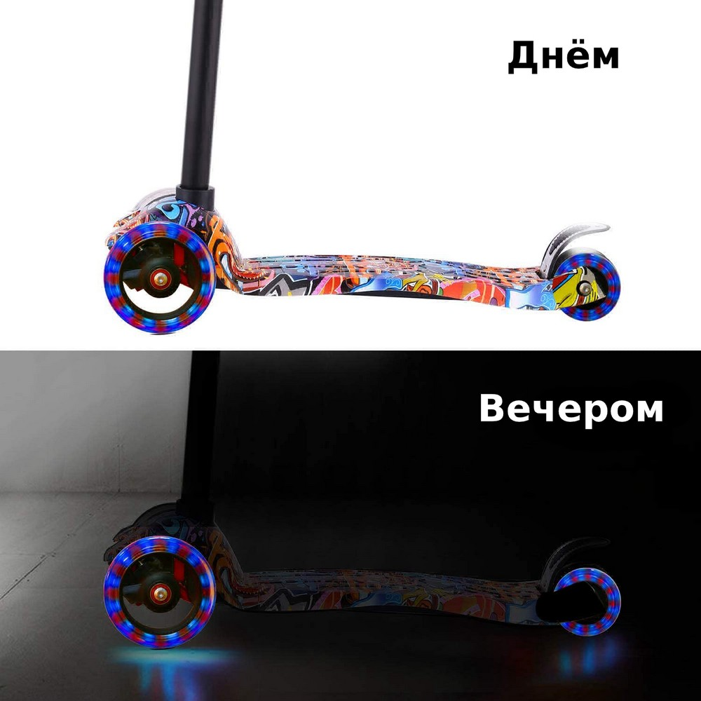 Трёхколёсный самокат со светящимися колёсами 21st Scooter Maxi Print - днём и вечером