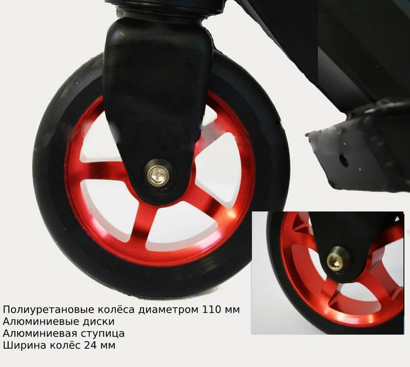 Трюковые самокаты Show Yourself Stunt Scooter Extreeme - колёса